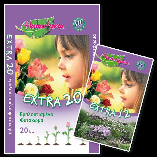 extra20 φυτόχωμα, εμπλουτισμένο με οργανικό λίπασμα homofarm αναστάσιος Κατάρας