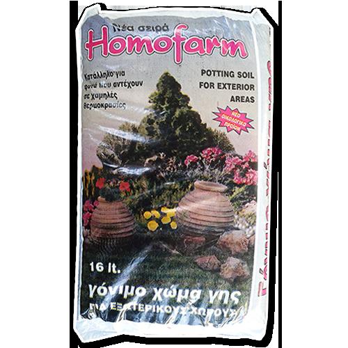 Γόνιμο χώμα γης, φυτόχωμα, homofarm
