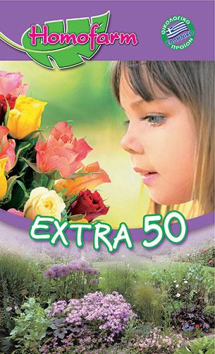 Φυτόχωμα homofarm extra 50