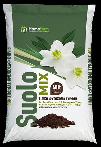 Φυτόχωμα Homofarm Suolo mix